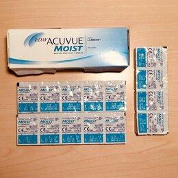 Приборы и аксессуары - Контактные линзы Acuvue Moist 1 Day -1.75 (14шт), 0