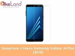 Защитные пленки и стекла - Защитное стекло Samsung Galaxy J4 Plus…, 0