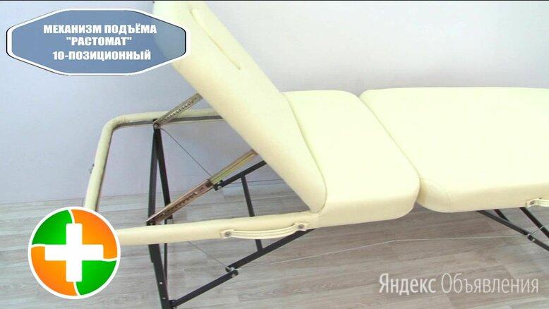 Массажный стол складной по цене 10490₽ - Массажные столы и стулья, фото 0