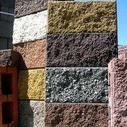 Строительные блоки - Керамзитоблок, Пеноблок, Отсевной блок, Декоративный, Биссер от производителя, 0