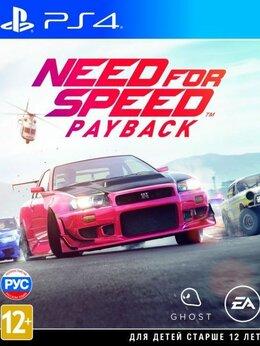 Игры для приставок и ПК - Видеоигра Need for Speed: Payback Русская Версия…, 0