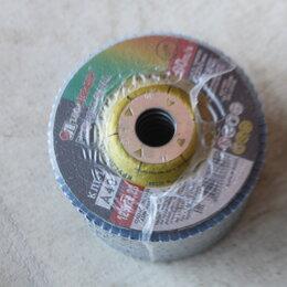 Для шлифовальных машин - круги лепесковые 125 мм, 0