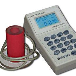 Лабораторное и испытательное оборудование - Кондуктометр-солемер «Эксперт-002-2» для анализа дистиллированной воды, 0