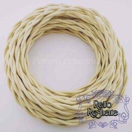 Кабели и провода -   Провод витой Интернет слоновая кость, 0