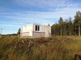 Готовые строения - Блочно-модульные здания, изотермические…, 0