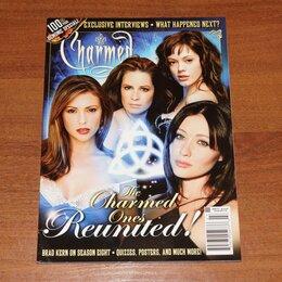 "Журналы и газеты - Официальный журнал ""Зачарованные"" (Charmed) - #17, 0"