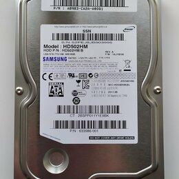 Внутренние жесткие диски - Жесткий диск Samsung 500 GB HDD для компьютера, 0