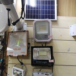 Прожекторы - Прожектор на солнечной батареи, уличный., 0