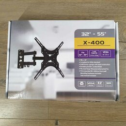 Кронштейны и стойки - X400 Кронштейн для тв настенный/наклон/поворот, 0