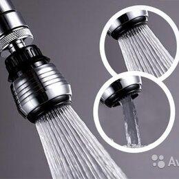 Строительство - Экономитель воды аэратор Water Saver, 0