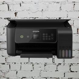 Принтеры и МФУ - Многофункциональный принтер EPSON L3150 (С СНПЧ)…, 0