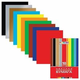 Бумага и пленка - Бумага цветная А4 10 цв. 10л. мелованная…, 0