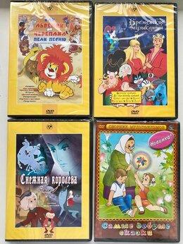 Видеофильмы - DVD новые диски. Сказки для детей. 4шт, 0