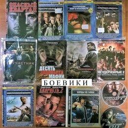 Видеофильмы - Фильмы на DVD-дисках высокого/HD/Full-HD качества лицензионные. , 0