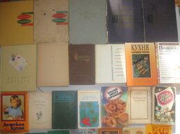 Дом, семья, досуг - Кулинария, книги о вкусной и здоровой пище.…, 0