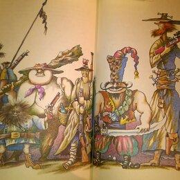 Детская литература - ОЗОРНЫЕ СКАЗКИ ЙОЗЕФА ЛАДА НЕВЕРОЯТНО УВЛЕКАТЕЛЬНЫ, 0
