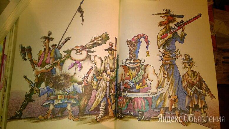 ОЗОРНЫЕ СКАЗКИ ЙОЗЕФА ЛАДА НЕВЕРОЯТНО УВЛЕКАТЕЛЬНЫ по цене 499₽ - Детская литература, фото 0