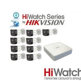 Камеры видеонаблюдения - Видеонаблюдение HiWatch Audio на 9камер 2Mxp, 0