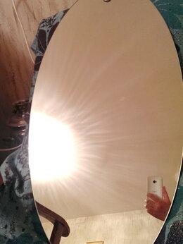 Зеркала - Зеркало навесное овальное, 0