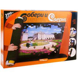 Пазлы - Коврик для сборки пазлов Step Puzzle, 400*270, 0