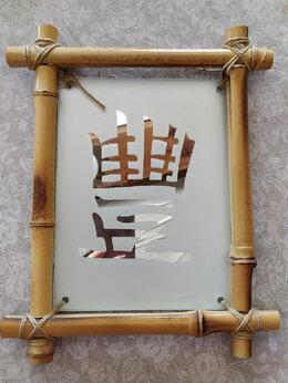 Картины, постеры, гобелены, панно - Панно зеркальное в бамбуке., 0