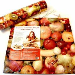 Сушилки для овощей, фруктов, грибов - Инфракрасная электросушилка Самобранка 50х75 коврик для сушки овощей, 0