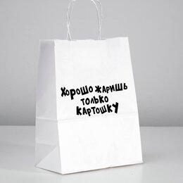 Подарочная упаковка - Пакет подарочный «Хорошо жаришь только картошку», 24 х 14 х 30 см, 0