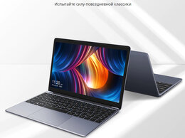 Ноутбуки - CHUWI HeroBook Pro 14,1 дюйм 8 ГБ оператив. SSD…, 0