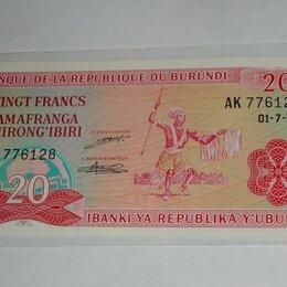 Банкноты - Бурунди, 0