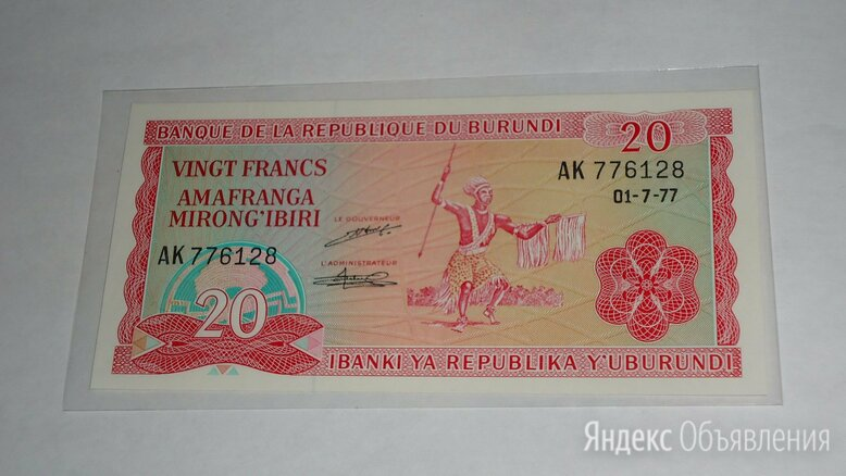 Бурунди по цене 400₽ - Банкноты, фото 0