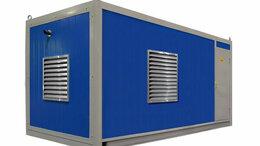 Электрогенераторы - Генераторы в контейнере, 0