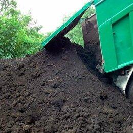 Удобрения - Чернозем, тырса,перегной,грунт подсыпной вторичный, 0