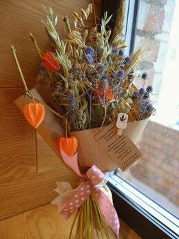 Цветы, букеты, композиции - Букеты из сухоцветов , 0