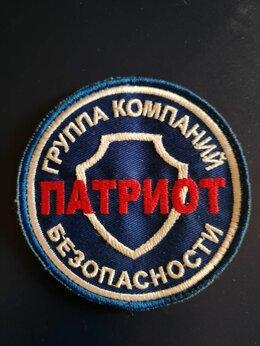 Охранник - ОХРАННИК (БЕЗ ЛИЦЕНЗИИ), 0