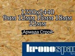 Древесно-плитные материалы - Осб 9мм осп плита дсп цсп фк фсф, 0