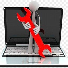 IT, интернет и реклама - Компьютерная помощь, 0