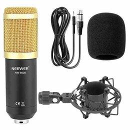 Микрофоны - Микрофон BM-8000    NW-8000, 0