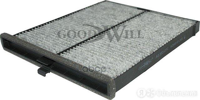 Фильтр Салона Угольный Ag353cfc  AG353CFCGoodwill по цене 444₽ - Отопление и кондиционирование , фото 0