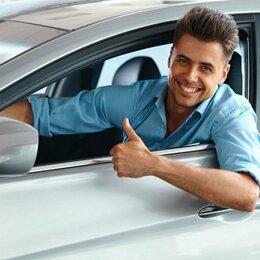 Водители - Водитель на автомобиле компании. пгт. Афипский, 0