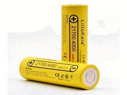 Батарейки - Аккумулятор LiitoKala 40A IMR 21700 4000мАч 2 шт., 0