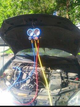 Автосервис и подбор автомобиля -   Заправка и диагностика автокондиционерам.выезд, 0