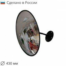 Зеркала - Обзорное зеркало безопасности 430 мм, чёрное, 0