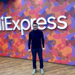 IT, интернет и реклама - Создам магазин на Aliexpress, гарантия результата, 0