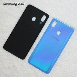 Корпусные детали - Задняя крышка для Samsung Galaxy A40 SM-A405F, 0