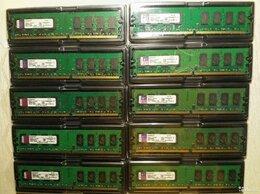 Модули памяти - DDR2 800мгц 2Гб Kingston intel/AMD, 0