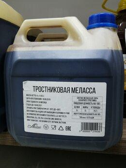 Ингредиенты для приготовления напитков - Меласса 4кг,7кг, 0