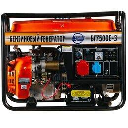 Электрогенераторы и станции - Генератор бензиновый Magnus БГ7500Е-3, 0