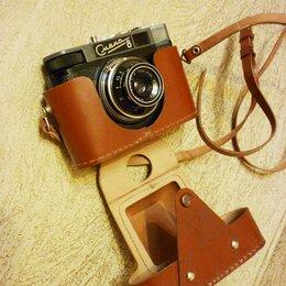 Пленочные фотоаппараты - Фотоаппарат Смена-8, 0