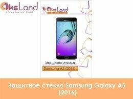 Защитные пленки и стекла - Защитное стекло Samsung Galaxy A5 (2016)Д02035, 0