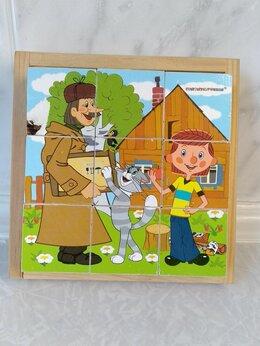Головоломки - Кубики деревянные детские союзмультфильм, 0